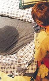 Pip a letto anche a 14 anni parlarne go mamma - Pipi a letto a 4 anni ...